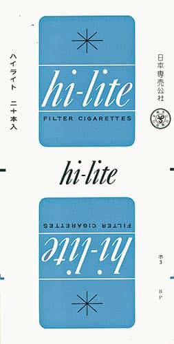 「ハイライト」版下/1960 多摩美術大学アートアーカイヴセンター藏