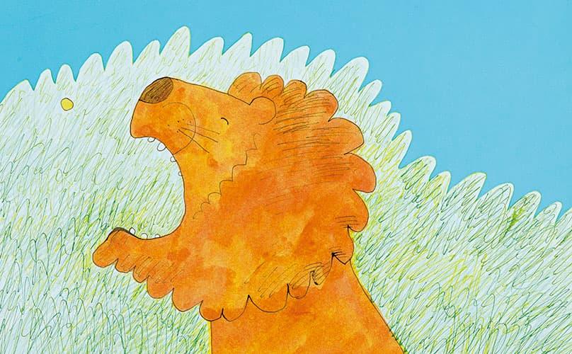 『あめだまをたべたライオン』(文・今江祥智)より/1976 フレーベル館 多摩美術大学アートアーカイヴセンター藏